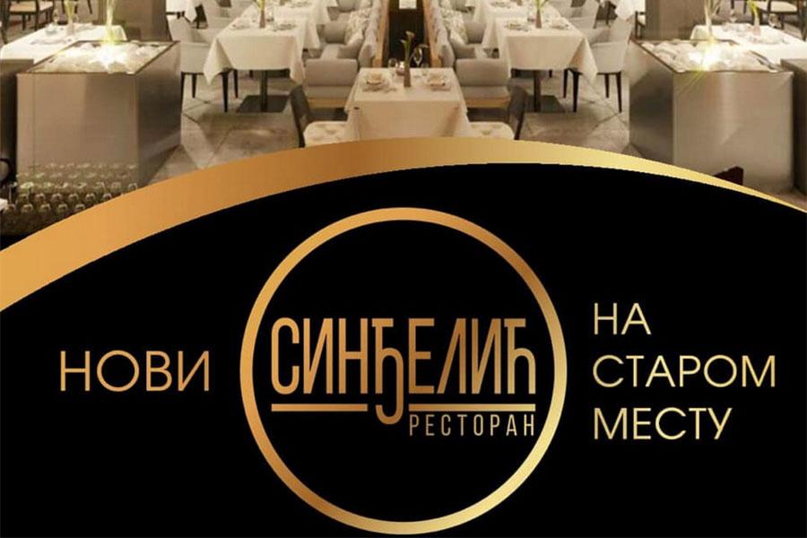 Restoran Sinđelić