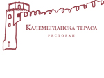 Restaurant Kalemegdanska terasa