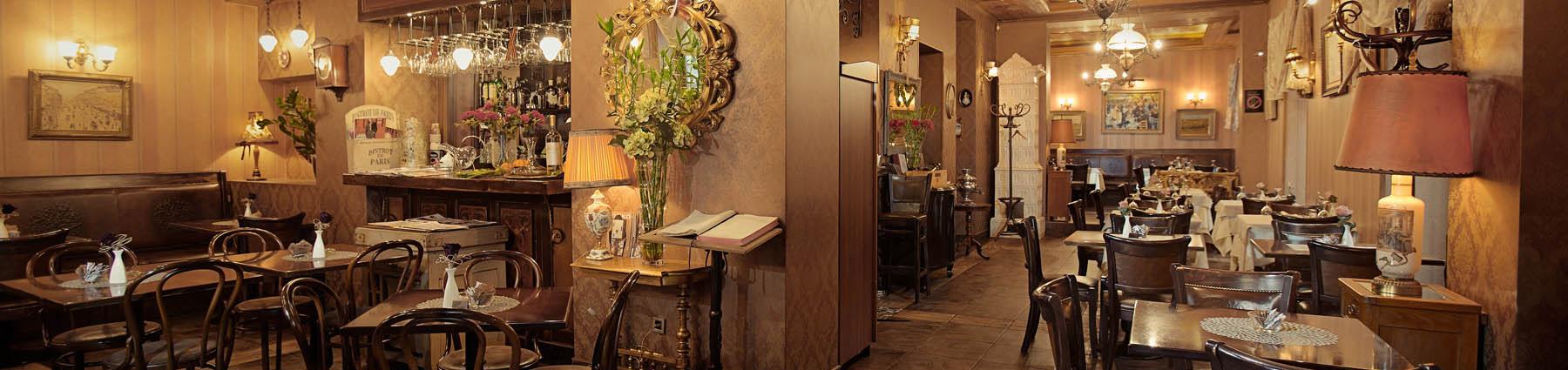 Restaurant Mali Pariz