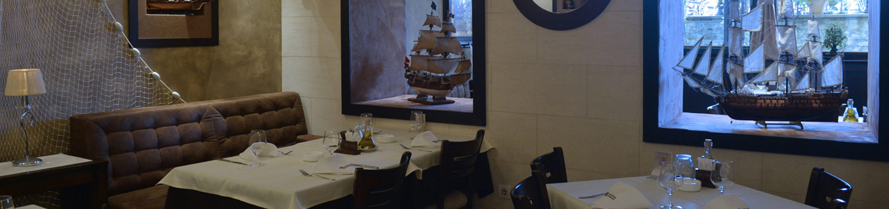 Restoran Sent Andrea