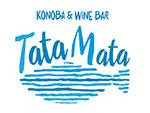 Restoran Tata Mata