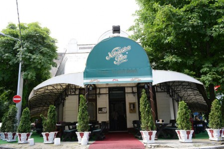 Restaurant Stara Hercegovina