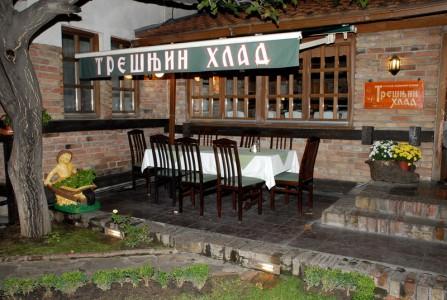 Restaurant Tresnjin Hlad