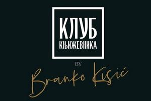 Restaurant Klub Knjizevnika Jazz Night - Jelena Jovovic